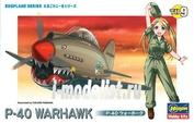 Hasegawa 60119 EGG PLANE P-40 WARHAWK