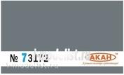 73172 Акан Тёмно-серый (заводской образец цвета)  верхние поверхности самолётов Як-130