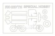 72581 KV Models 1/72 Набор окрасочных масок для остекления модели Яквлев-23 УТИ  + маски на диски и колеса