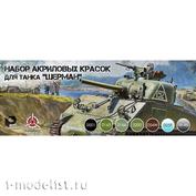 3509 Pacific88 Набор красок для Американского среднего танка М4А3(76)