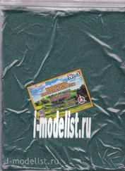 22-402 I-MODELIST Greens imitation of vegetation. Green 20g №3
