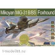 K48002 AMK 1/48 Самолет MiGG-31Б/БС