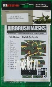 MX48002 MXpression 1/48 Камуфляжная маска Hetzer BMM Ambush, Airbrush Mask