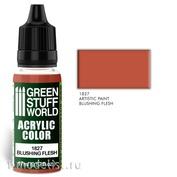 1827 Green Stuff World Акриловая краска цвет