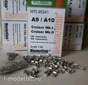 MTL-35241 MasterClub 1/35 tracks set iron for Cruiser A9 Mk. I, Cruiser A10 Mk. II