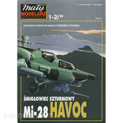 MM 1-21998 Maly Modelarz Бумажная модель Mi - 28 HAVOC