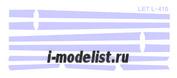 72408 KV Models 1/72 Маска на противообледенительные поверхности L-410UVP