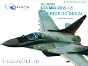 QD48008 Quinta Studio 1/48 3D Декаль интерьера кабины МuГ-29 (9-12) (для модели GWH)