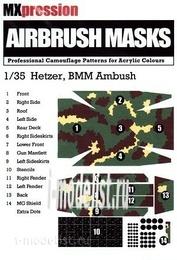 MX35002 MXpression 1/35 Камуфляжная маска Hetzer BMM Ambush, Airbrush Mask