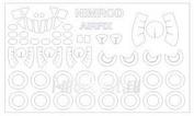 72677-1 KV Models 1/72 BAe Nimrod+маски на диски и колёса