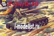 7220 Military Wheels 1/72 Танк Т-34 с пушкой Д-30