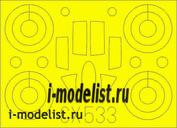 CX533 Eduard 1/72 Маска для МuГ-25РБТ