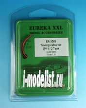 ER-3509 EurekaXXL 1/35 Towing cable for Kv-1/2 (Late) Tanks