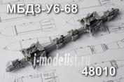 AMC48010 Advanced Modeling 1/48 Mnogozubkovoy beam holder МБД3-Y6-68 (included two beam holder)