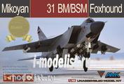 88003-S AMK 1/48 Самолёт Mikoyan - 31BM/BSM Foxhound Limited Edition