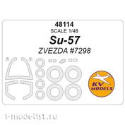 48114 KV Models 1/48 Маска для Суххой-57 (Zvezda #4824) + маски на диски и колёса
