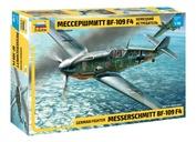 4806 Звезда 1/48 Немецкий истребитель