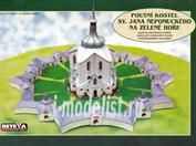 B-04 Betexa 1/200 Церковь пилигримов на Зелёной горе