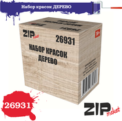 26931 ZIPmaket Набор красок ДЕРЕВО