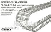 SPS-030 Meng 1/35 DOUBLE-PIN TRACKS FOR T-72 & T-90 MAIN BATTLE TANKS