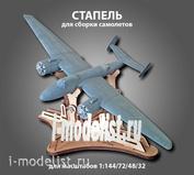 MSA003001 Стапель для сборки самолетов