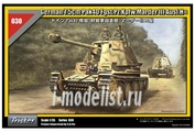 35030 Tristar 1/35 German 75cm Pak40 Fgst.Pz.Kpfw.Marder III Ausf.H