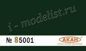 85001 Акан Зелено-чёрный краска глянцевая 10 мл. Mitsubishi Tenzan Nakajima - верх и боковые пов.