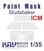 M35 039 KAV models 1/35 Окрасочная маска на остекление Studebaker (ICM, Моделист)