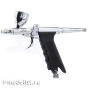 1146 Jas pistol type Airbrush for a wide range of applications