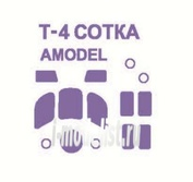 72173 KV Models 1/72 Набор окрасочных масок на Т-4 (сотка)