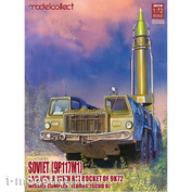 UA72138 Modelcollect 1/72 Soviet (9P117M1) Launcher with R17 Rocket of 9K72