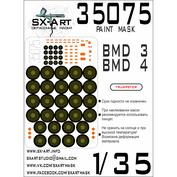 35075 SX-Art 1/35 Paint Mask BMD-3 / BMD-4 (Trumpeter)
