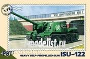 72005 PST 1/72 self-Propelled gun ISU-122