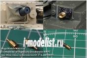 MM3534 Magic Models 1/35 Два ствола гранатометов АГ-17Д для БМПТ (2 x 30mm AG-17D grenade launchers for BMPT)