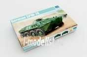 01592 Trumpeter 1/35 German SPW-70