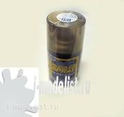 S101 Gunze Sangyo Краска-спрей Smoke Gray (дымчато- серая)