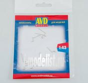 AVD243012110 AVD Models 1/43 Пусковая рукоятка, 10 шт