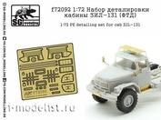 F72092 SG modeliing 1/72 cab detailing Kit Z&L-131