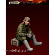 S-3053 Stalingrad 1/35 Советский солдат (зима)