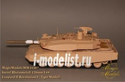 MM35167 MagicModels 1/35 Rheinmetall Rh 120mm L/44. Leopard II Revolution I (Tiger Model)