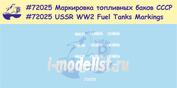 72025 New Penguin 1/72 Декаль Маркировка советских танковых топливных баков  Танки ИС-2, ИС-3, самоходные установки ИСУ и др.