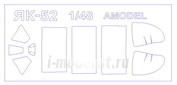 48006 KV Models 1/48 Маска для самолета Яквлев 50 / 52 /53