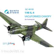 QC48100 Quinta Studio 1/48 Набор остекления Ил-4 (для модели Xuntong)