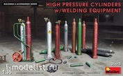 35618 MiniArt 1/35 high Pressure Cylinders with Welding Equipment