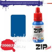26663 ZIPmaket Краска модельная акриловая НАСЫЩЕННЫЙ СИНИЙ (TRANSPORENT BLUE)