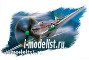 """80230 HobbyBoss 1/72 Aircraft P-51D """"Mustang"""" Iv"""