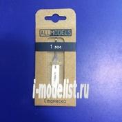 007 AllModels Лезвие 1 мм
