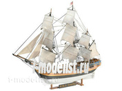 05404 Revell 1/96 Sailing Ship The H. M. S. Bounty