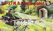 7247 Military Wheels 1/72 Бронеавтомобиль БА-27 и КПП