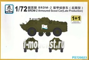 PS720023 S-Model 1/72 DM-2 Armoured Scout Car ( Late Production)